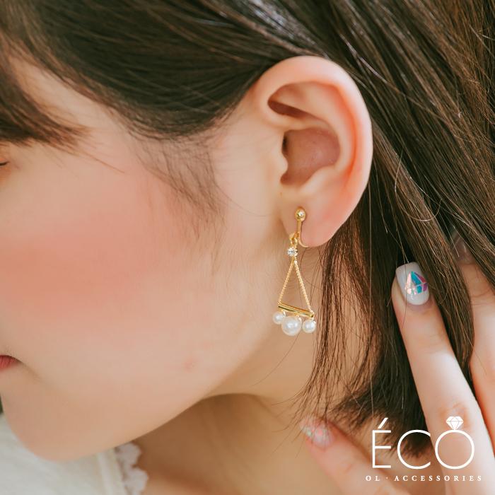 Eco安珂飾品,韓國耳環推薦,針式耳環,夾式耳環,耳夾,安珂熱門追加款,安珂熱賣耳環,安珂人氣耳環,安珂耳環推薦,安珂耳環